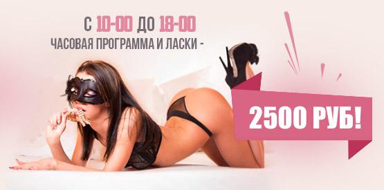 Русская быстро эротический массаж до тысячи москва черной-толстой